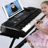 電子琴 61鍵兒童初學者教學寶寶音樂玩具鋼琴帶話筒男女孩1-2-3歲LB21133【3C環球數位館】