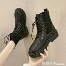 黑色馬丁靴女2020秋季新款英倫學院風彈力瘦瘦靴日系百搭街拍短靴 蘇菲小店