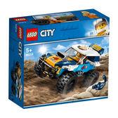 樂高 LEGO 60218 沙漠越野賽車