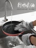 洗碗手套女防水耐用型廚房家用刷碗家務清潔加絨加厚冬天 麥琪精品屋