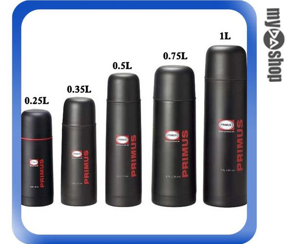 PRIMUS Vacuum Bottle 登山 露營 真空保溫水壺 保溫瓶 1公升 (W07-112)