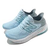 New Balance 慢跑鞋 1080v11 寬楦 女鞋 淺藍 慢跑 馬拉松 訓練 緩震 運動鞋【ACS】 W1080W11D