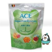 315783#ACE 綠色 無糖Q軟糖 240g#無添加糖 無糖粉