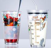吸管杯 寶寶玻璃吸管杯帶刻度果汁牛奶杯兒童喝奶水杯微波爐杯子家用  英賽爾3C數碼店