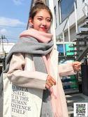 圍巾 圍巾女冬季韓版百搭學生女士加厚披肩情侶款秋冬毛線針織軟妹圍脖 宜品