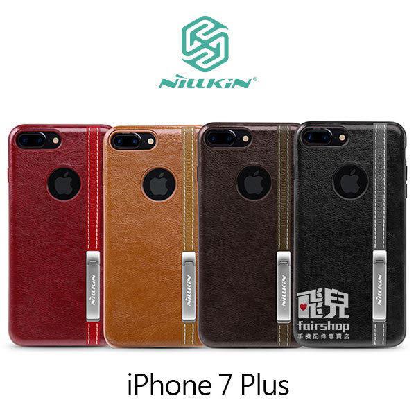 【妃凡】NILLKIN iPhone 7 Plus 5.5吋 尊銘商務保護殼 支架手機殼 手機套 皮套 i7+ (K)