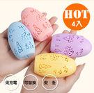 【99免運】4入裝 暖手蛋 暖暖包  G...