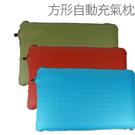 丹大戶外 台灣製造 高級方形自動充氣枕頭 附枕頭套攜帶方便 登山/露營/方便枕 高級發泡棉PI-102