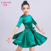 全館83折新款女童拉丁舞裙兒童練功服比賽演出服裝女孩少兒舞蹈規定服夏款