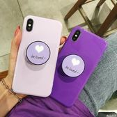 抖音網紅同款氣囊支架iPhoneX手機殼8plus蘋果7創意6S潮牌簡約女 遇見生活