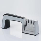 4合1家用磨刀器快速磨菜刀神器剪刀磨刀石棒廚房小工具·樂享生活館