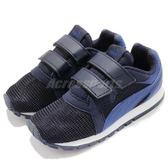 Puma 慢跑鞋 Pacer V INF 藍 深藍 魔鬼氈 童鞋 小童鞋 運動鞋【PUMP306】 36126201