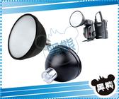 黑熊館 Godox 神牛 AD-S2 標準反射罩+柔光片 反光罩 閃光燈 for AD360 / AD180