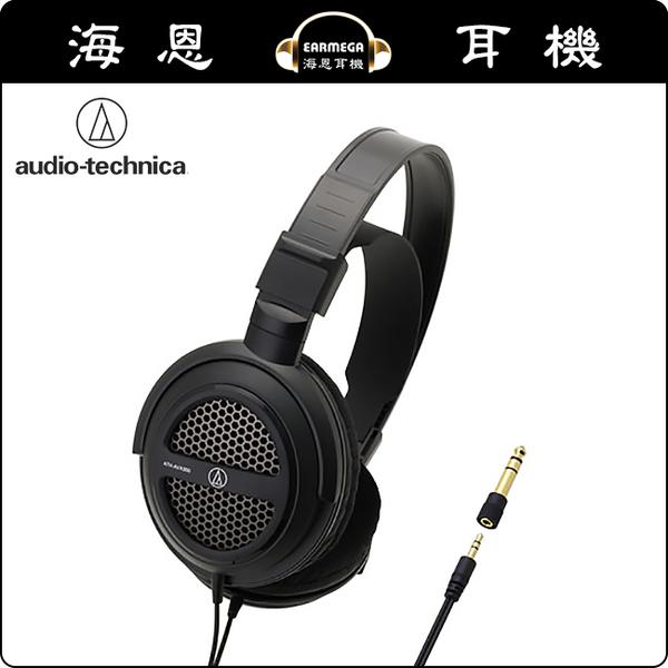 【海恩數位】日本鐵三角 AVA300 AIR DYNAMIC開放式耳機 (預訂)