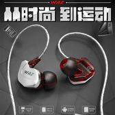 耳機 WRZ X6華為手機電腦吃雞游戲降噪耳機入耳式重低音炮通用女生男掛耳式魅族耳機 芭蕾朵朵
