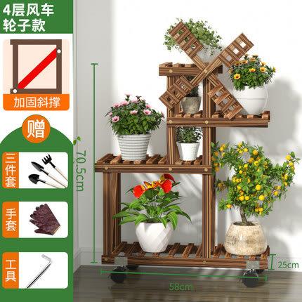 花架 陽臺花架子室內特價實木客廳落地式多層置物架多肉植物花盆架帶輪