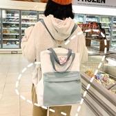 帆布包包女韓版簡約百搭少女學生書包日系單肩斜挎包布袋中包