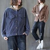 連帽外套上衣休閒開衫新款燈芯絨外套女休閒寬鬆大碼夾克上衣MC051B-3176.胖胖唯依