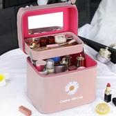 2020新款化妝包ins風超火大容量護膚品收納盒箱女便攜 LannaS