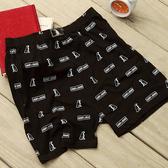 【露娜斯】LIGHT&DARK。精梳棉質材質舒適透氣男四角內褲 LD4677