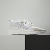 Adidas HI-TAIL 男 白灰 經典 運動 休閒 老爹鞋 H69041