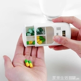 藥盒 隨身吃藥提醒器智能藥盒電子定時藥盒鬧鐘提醒分藥盒小藥盒子薬盒『快速出貨』