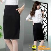 口袋工作群職業裙子開衩半身裙中長款西裝包臀裙黑色及膝一步裙春【happybee】