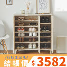鞋櫃 大容量 三門 北歐 玄關櫃  鞋架【P0014】Ginza百葉三門鞋櫃 收納專科