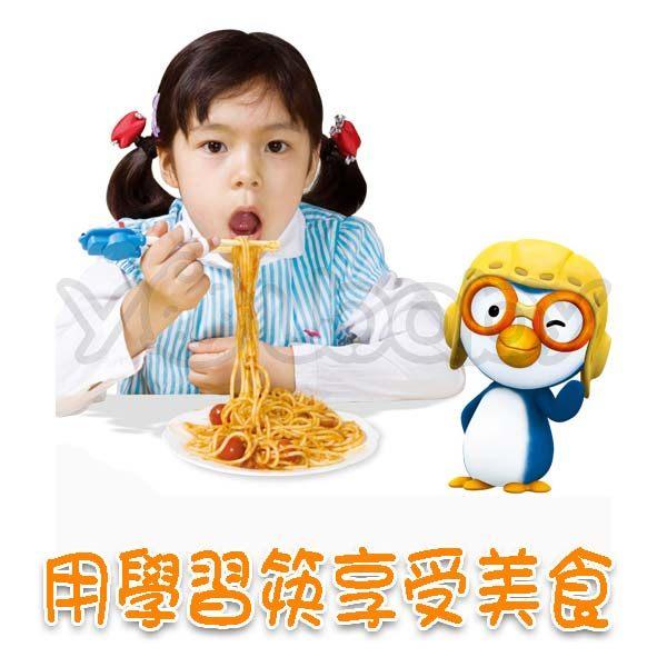 愛迪生 Edison 兒童學習筷/筷子(POLI藍色) -左手適用