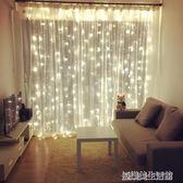 LED窗簾燈彩燈閃燈串燈滿天星少女心浪漫房間臥室裝飾網紅瀑布燈