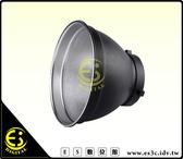 ES數位館 閃光棚燈 標準集光罩 標準反光罩 Bowens 卡口 燈罩 可外裝 四葉蜂巢組 反射 透射傘