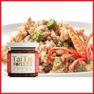 口味鹹辣適中,更有台灣農材的獨特香甘甜,用它做出來的打拋美食,不管是用炒、沾、拌,通通好吃下飯!