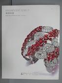 【書寶二手書T9/收藏_EJ8】POLY保利_璀璨珠寶_2018/10/2