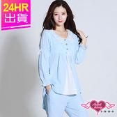 韓系風格哺乳衣 藍 清新甜美 棉質長袖月子孕婦裝 舒適居家休閒睡衣 天使甜心Angel Honey