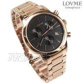 LOVME 公司貨 真三眼 城市獵人個性時尚手錶 不鏽鋼 不銹鋼男錶 防水手錶 黑x玫瑰金 VS0055M-44-341