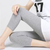 打底褲 【2條】內搭褲莫代爾女夏季薄款七分褲顯瘦彈力大尺碼外穿緊身7分小腳中褲