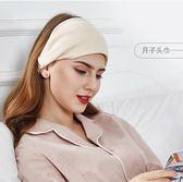 坐月子帽產後保暖防風產婦時尚孕婦帽子頭巾春夏季薄款用品【中秋節禮物好康八折】