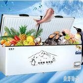 商用220V銅管冰櫃大容量冷櫃冷藏冷凍雙溫臥式冰箱雪櫃CC3464『美好時光』