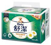 洋甘菊萃取抽取新包裝 100抽8包8串(箱)