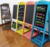 復古支架式展示廣告板立式小黑板