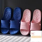 家用浴室防滑時尚情侶夏天涼拖鞋居家拖鞋女【小桃子】