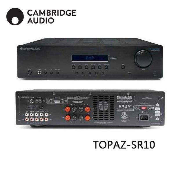 【展示出清+24期0利率】英國 CAMBRIDGE AUDIO TOPAZ-SR10 綜合擴大機 黑色 公司貨