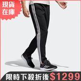 ★現貨在庫★ Adidas ESSENTIALS 3-STRIPES 男裝 長褲 慢跑 刷毛 黑 【運動世界】 BK7422