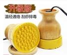 110v經絡能量儀陽紅熱敷儀器溫灸罐陽聚陶瓷養生罐漢灸儀刮痧