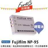 放肆購 Kamera Fujifilm NP-95 高品質鋰電池 F30 F31 F31fd REAL 3D W1 X-S1 X30 X70 X100 X100S X100T 保固1年 NP95