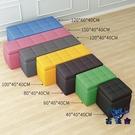 儲物凳收納凳沙發凳正方形腳凳皮墩子時尚創意【古怪舍】