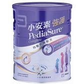 亞培小安素-強護均衡營養配方850g(1~10歲適用)【愛買】
