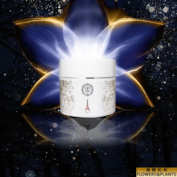 【愛戀花草】茶樹+蜂王乳 淨痘光滑美肌洗面乳 100ML
