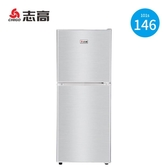 BCD-101s146P2D冰箱小型雙開門家用靜音節能小電冰箱 220V 亞斯藍