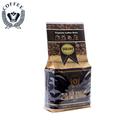 高級藍山 450g Blue Mountain Coffee